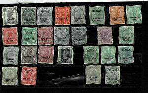 INDIA - chamba state mint lot high cv lot