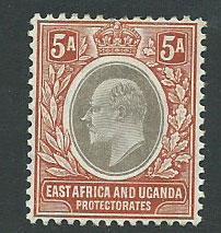 East Africa & Uganda SG 24 MH