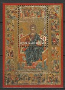 Macedonia 1999 Art Religion Icon MNH Block