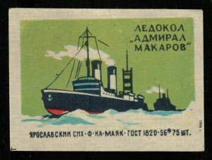1956, Icebreaker Admiral Makarov, Matchbox Label Stamp (ST-151)