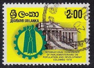 CEYLON SRI LANKA [1979] MiNr 0505 ( O/used )