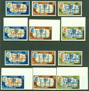 EDW1949SELL : JORDAN 1966 Sc #529-529B. 2 sets each of Perf & Imperf. VF Mint NH