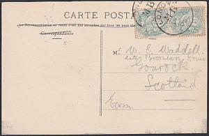 GB FRANCE 1905 postcard of Dieppe LONDON /MB cds - Mobile Box on ship......53743
