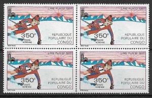 1979 Congo C264  350F Lake Placid Olympics MNH block of 4