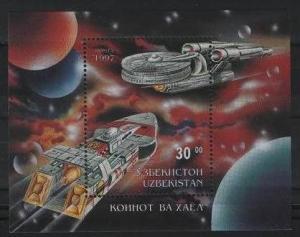 UZBEKISTAN SHEET SPACE SPACECRAFT SHUTTLE OVNIS