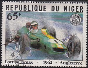 Niger 565 Past Grand Prix Winners 1981