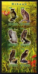 Congo 2012 Birds Owls Animals Fauna Nature Tree Hiboux Forest Plants Stamps MNH