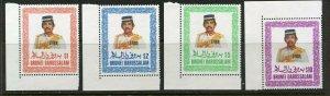Brunei #344-341 Mint Never Hinged SET
