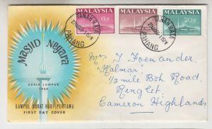 MALAYSIA, 1965 National Mosque set of 3, First Day cover with insert.