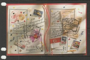 Singapore 1995 30th Anniv Independence MS FU SG MS802