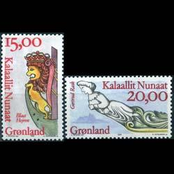 GREENLAND 1996 - Scott# 309-10 Ship Figureheads Set of 2 NH