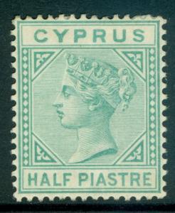 CYPRUS : 1881. Stanley Gibbons #11 Fresh stamp. Very Fine, Mint OG. Catalog £180