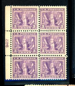 US #537 MINT Plate Block VF OG NH Cat$350