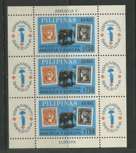 STAMP STATION PERTH Philippines #C110 Espamer '77 Souvenir Sheet MNH CV$10.00