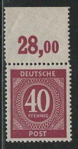 Germany AM Post Scott # 548, mint nh, var. flat press print