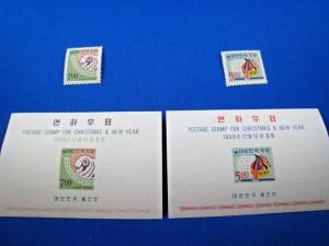 KOREA  -  SCOTT # 547-548, 547a, 548a  -  MNH