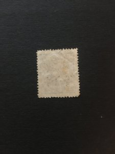 china ROC LOCAL stamp, unused,overprint for yunnan province,very rare, list#161