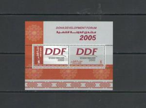 QATAR: Sc. 998 / ** DOHA DEVELOPMENT FORUM   **/ Complete Set / MNH.