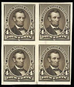 222P3, XF Plate Proof on India Bot Arrow Block of 4