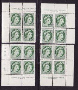 Canada-Sc#338- id5-unused,NH 2c QEII Wilding-plate #1-all 4 corners-1954-