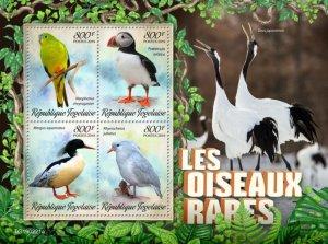 TOGO- 2019 - Rare Birds - Perf 4v Sheet  - M N H
