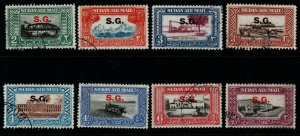 SUDAN SGO59/66 1950 OFFICIAL SET FINE USED