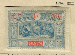 FRENCH COLONIES OBOCK; 1894 classic Imperf issue Mint hinged 15c. value