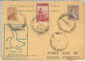 77736 - ARGENTINA  - POSTAL HISTORY - First  ANTARCTIC tourist trip! 1958