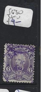 SARAWAK (P1912B) BROOKE  6C  SG 30   VFU