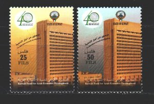 Kuwait. 2001. 1696-97. Economic cooperation of the Arab countries. MNH.