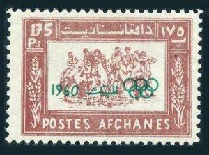 Afghanistan 483,483i,483a,MNH.Michel 517A,B,Bl.6. Olympics Rome-1960:Buzkashi.