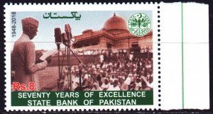 Pakistan. 2018. 70 years to the state bank of Pakistan. MNH.