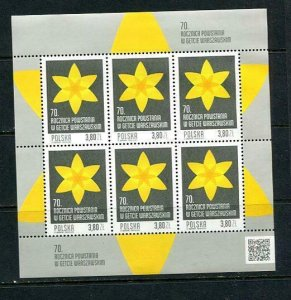 Poland 2013 Mini Sheet MNH 70th anniv.  Warsaw Jewish Getto 10338