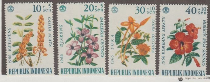 Indonesia Scott #B195-B198 Stamp - Mint NH Set
