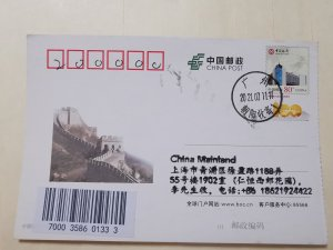 BANK OF CHINA 100th YEAR ANN POSTCARD WITH CHINA 80C  POSTAGE INLAND MAIL (L-2)
