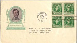 United States Scott 879 Typewritten Address.