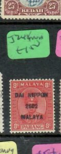 MALAYA JAPANESE OCCUPATION PAHANG  (P1707B)  8 C DN  SG J 248    MNH