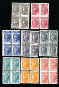 Greece Stamps # N2-9 VF OG NH Blocks of 4 Catalog Value $140.00