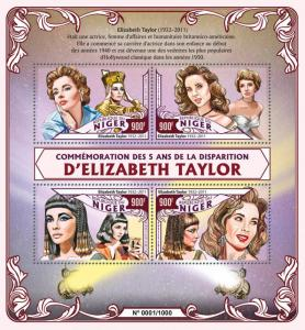 Niger MNH S/S Actress Elizbeth Taylor 2016 4 Stamps