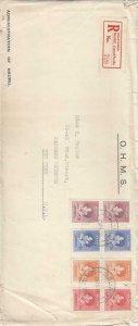 1938, Nauru Island to Jackson Heights, NY, See Remark (32444)