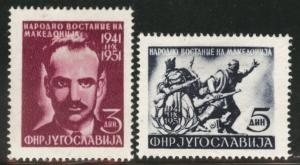 Yugoslavia Scott 339-340 MH* thin disturbed gum