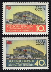 Russia/USSR 1958,Brussels Universal EXPO,Sc # 2051-52 + imperf,VF MNH** (KV-2)