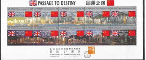 ST.Vincent #2382 Passage to Destiny S/S (MNH) CV$7.25