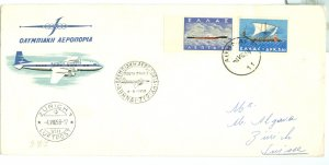 OLYMPIC AIRWAYS 1958  AIR COVER TO  ZURICH...NICE CACHET