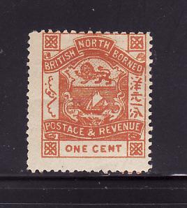North Borneo 36 MHR Coat of Arms