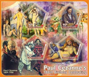 Stamps. Art Paul Cézanne Set 2 sheet perforated