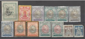 COLLECTION LOT # 4283 IRAN 13 STAMPS 1892+ CLEARANCE CV+$26