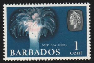 267  Sea Coral - Mint Hinged