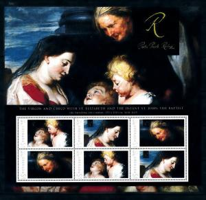 [100090] Grenada 2009 Art Painting Rubens Virgin and Child Souvenir Sheet MNH