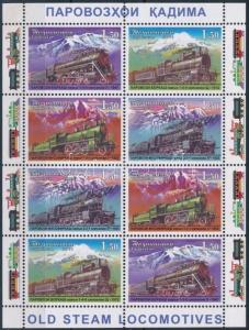 Tajikistan stamp Train mini sheet 2011 MNH Mi 273 A-276 A WS239961